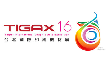 Taipei International Graphic Arts Exhibition